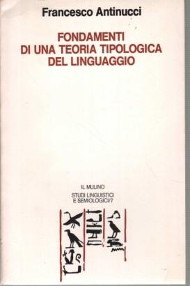 Linguistics authors of essays