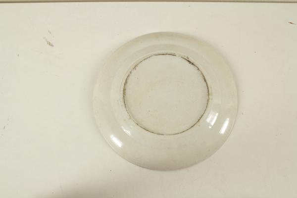 Piatto cinese ceramiche antiquariato for Piatto cinese