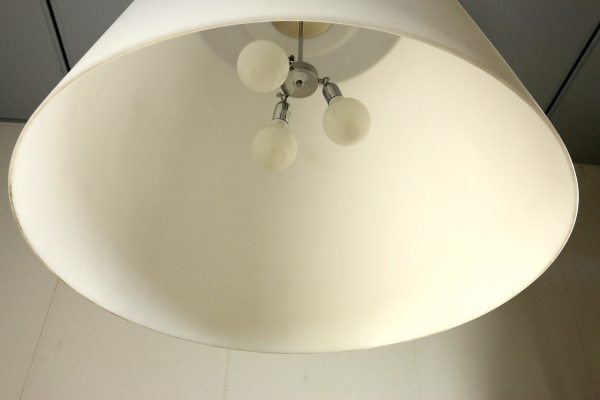 Lampada FontanaArte - Illuminazione - Modernariato - dimanoinmano.it