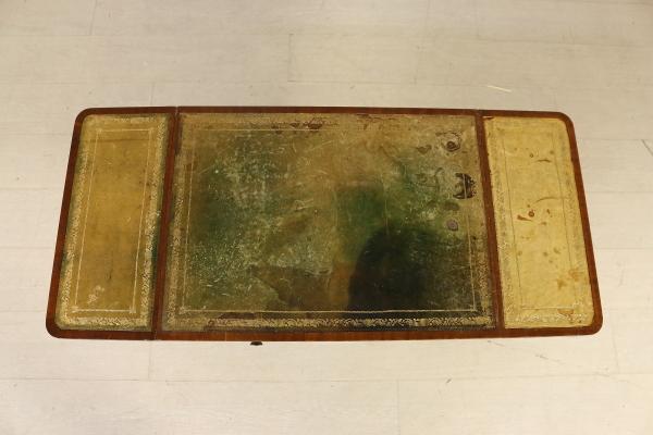 Tavolino da salotto inglese - Tavolini - Antiquariato ...