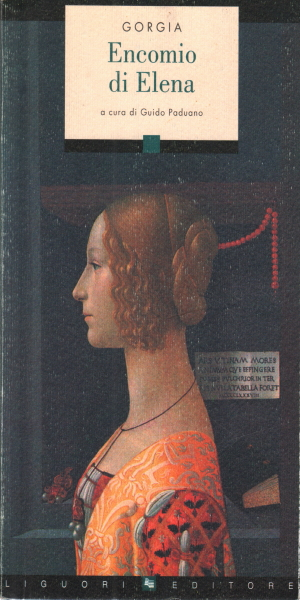 encomium of helen Gorgias' famous encomium of helen offers several justifications for excusing helen of troy's adultery in erasmus' the praise of folly, folly composes an encomium to herself.