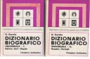 Universal biographical dictionary, Vol I-II (2 volumes)