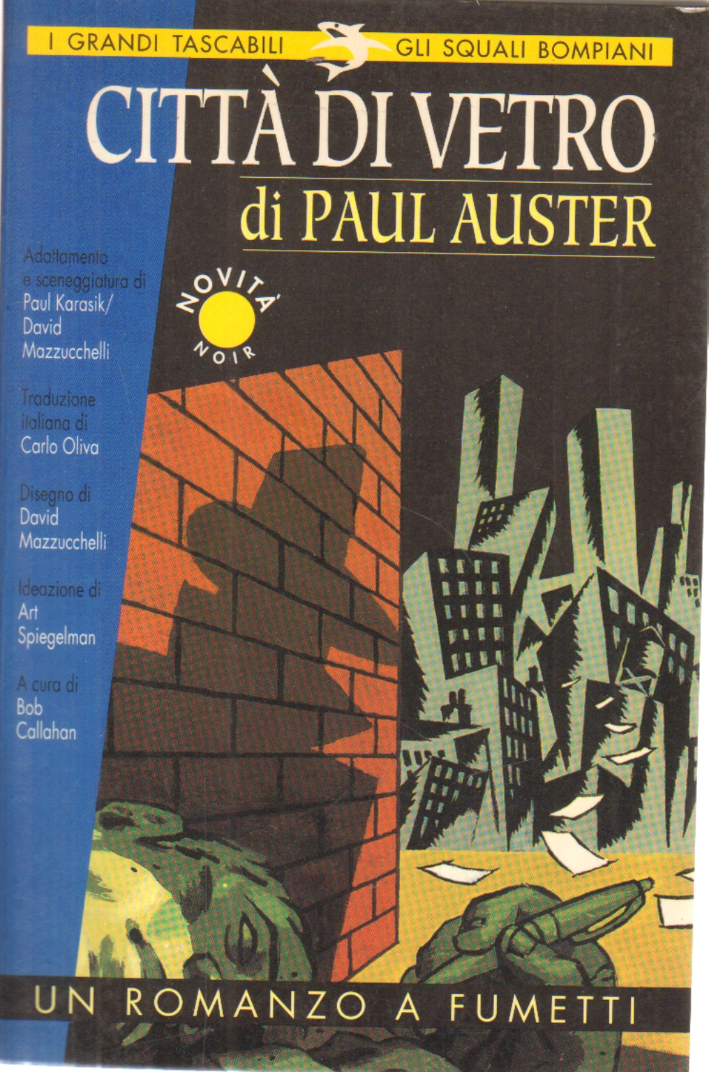 City of glass paul auster essay