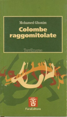 Colombe raggomitolate, Mohamed Ghonim