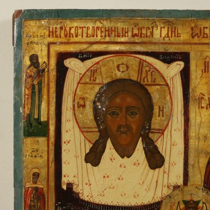 Icon The Four Holidays Tempera on Board Russia 18th Century