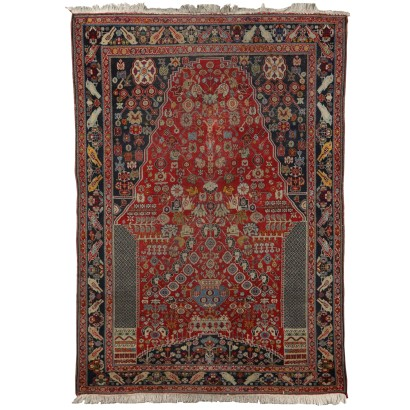 Kum Carpet (Iran) Wool and Cotton 1960s-1970s