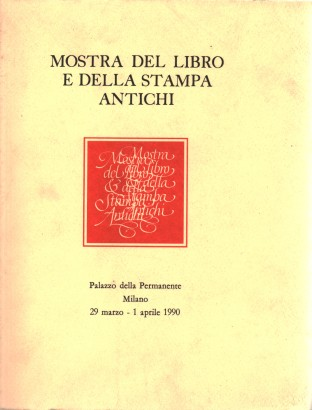 Exhibition of the book and of the ancient printing
