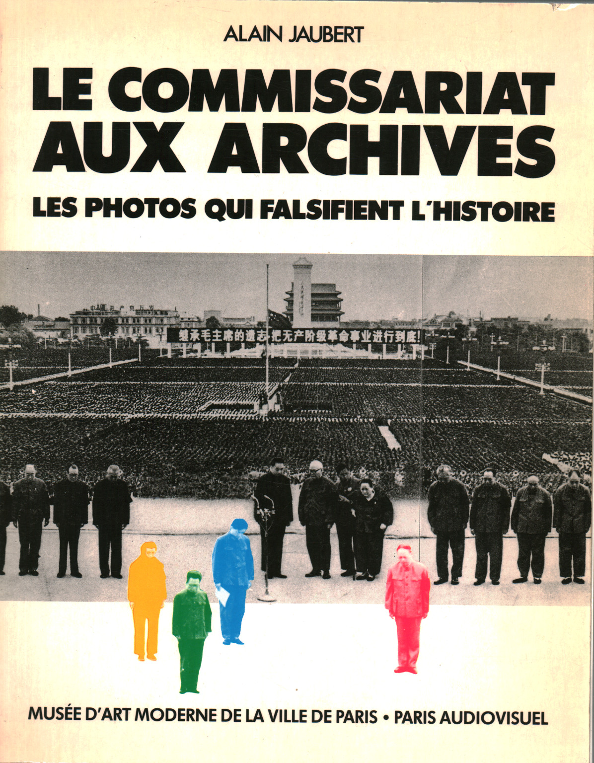 Le Commissariat aux archives, s.a.