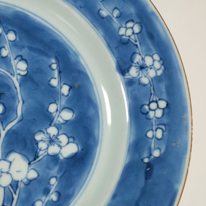 Chinese Decorative Plate Blue Ornaments 20th Century