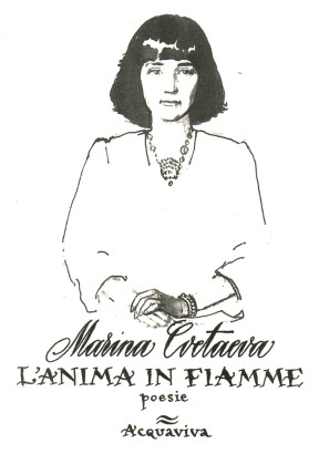 L'anima in fiamme