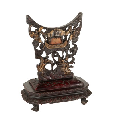 Chinese Wooden Stand 19th Century