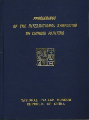 Proceedings of the International symposium on chinese painting