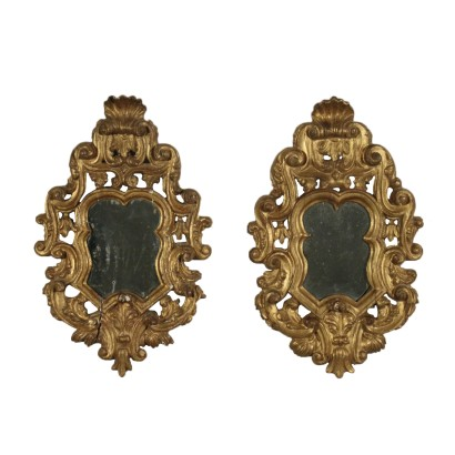 Pair of Baroque Gilded Wood Mirrors Italy 16th-17th Century