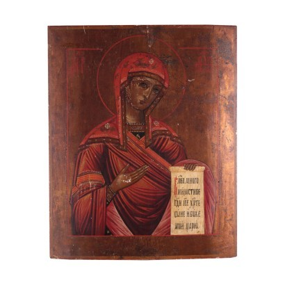 Russian icon, the virgin Hodegetria