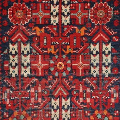 Malayer Carpet Wool and Cotton Iran 1970s-1980s
