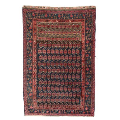 Malayer Carpet Cotton and Wool Iran 1940s
