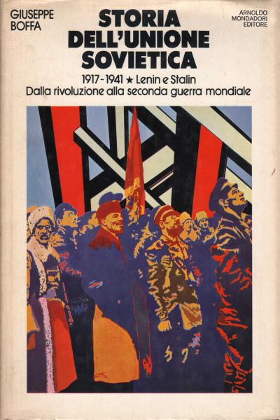 Боффа История Советского Союза Отзывы